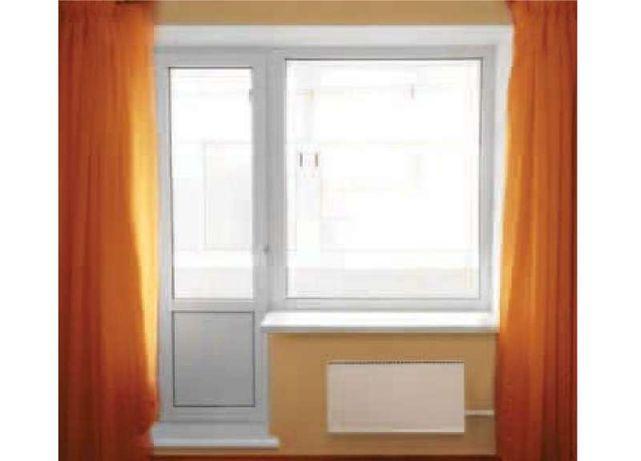 Балконный блок (выход на балкон) с работой