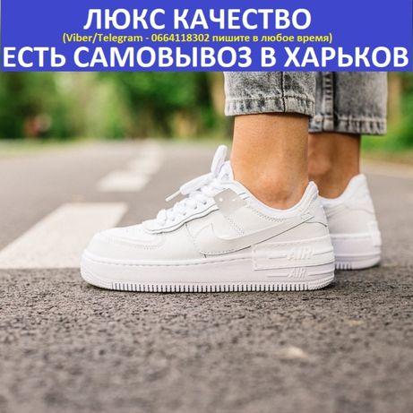 Кроссовки Nike Air Force Shadow Triple White