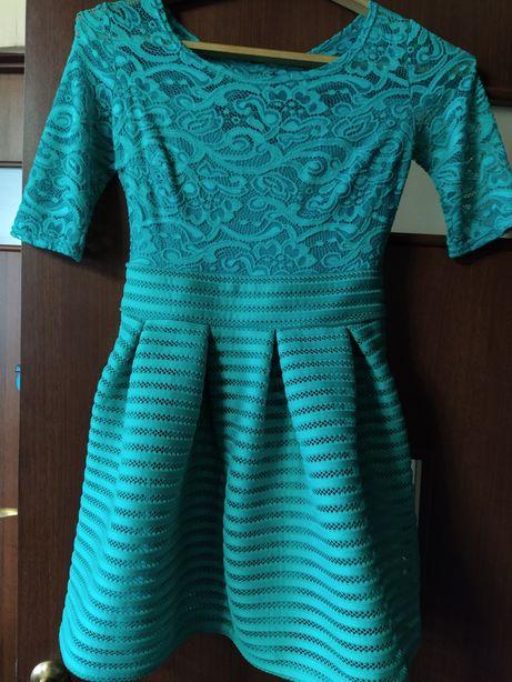 Платье нарядное.