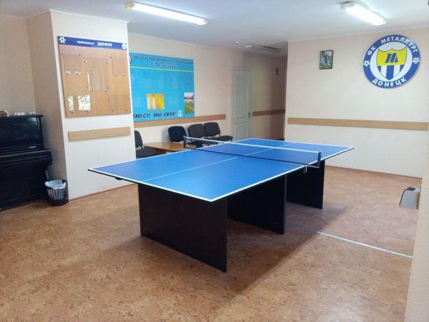 Теннисный стол/пинг понг