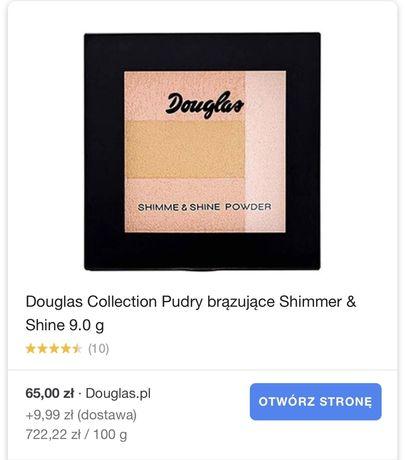 Rozświetlacz Douglas shimme&shine powder NOWY