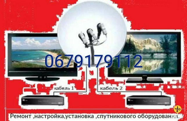 IPTV.Ремонт ,настройка,установка ,спутникового, T2 , оборудования.