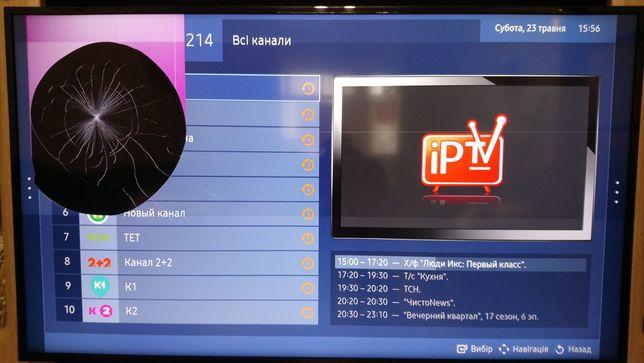 Телевизор, samsung