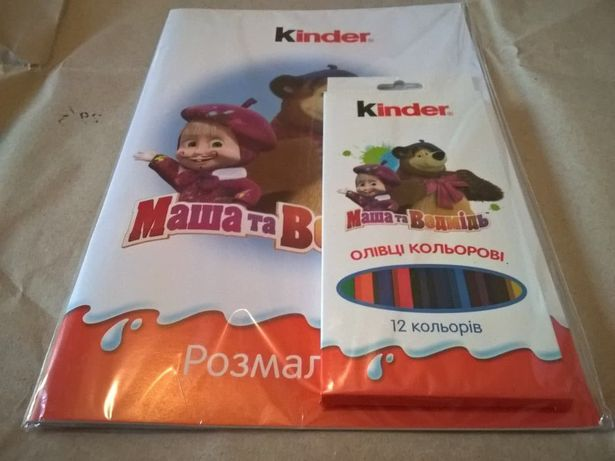 """Киндер раскраска Kinder """"Маша и Медведь"""" с карандашами."""