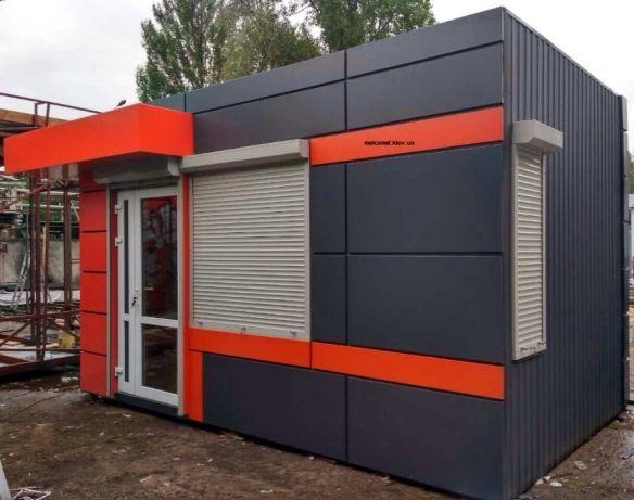 Производство блок контейнера МАФ, киоск