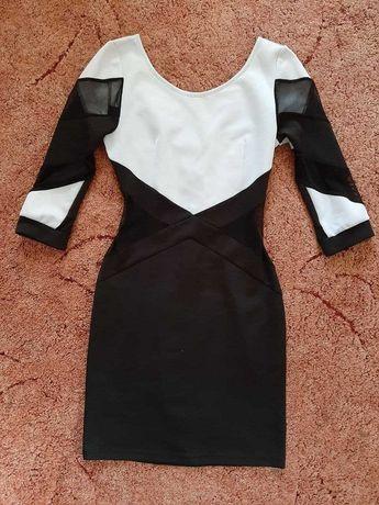 Отдам платье чёрно-белое