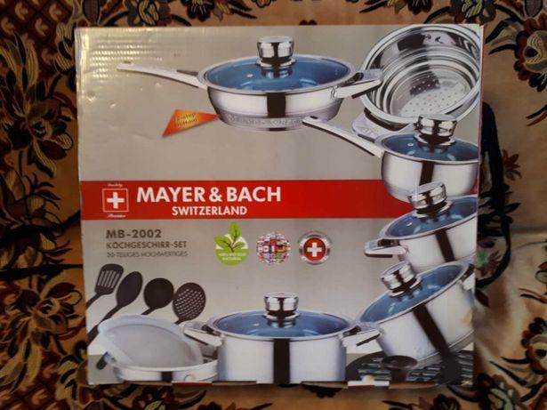 Продам посуду Bachmayer & Co BM-1601 (Швеція) - аналог Zepter
