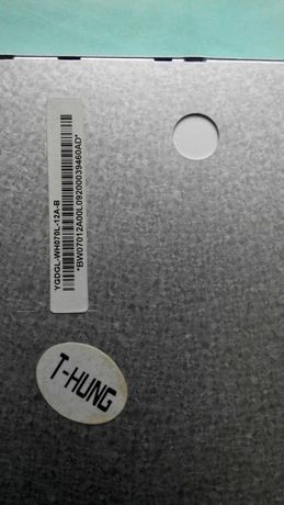 Продам дисплей LB070W02