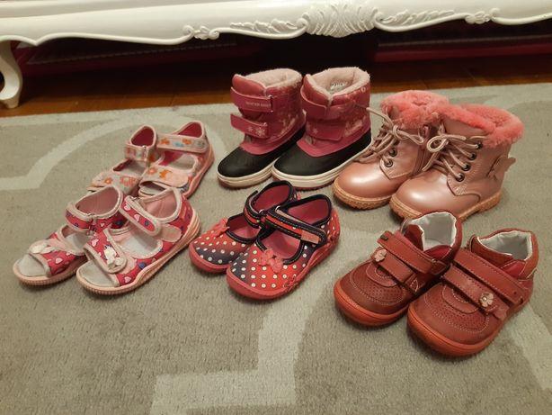 Zestaw butów dla dziewczynki rozm. 22-24