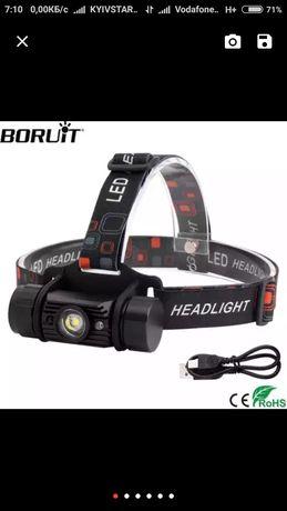 Налобный фонарь BORUIT 020 XPE