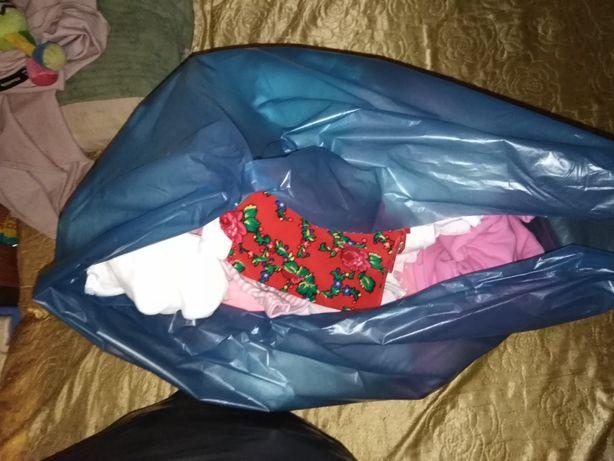 Ubranka dla malucha