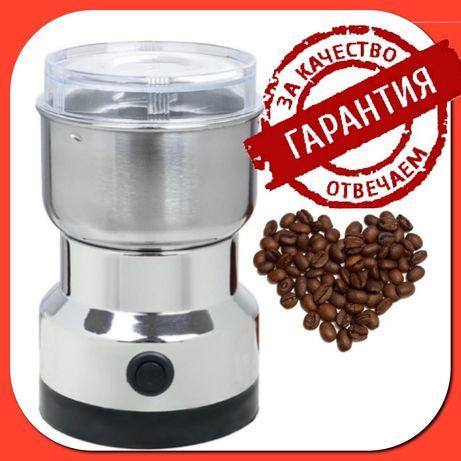 Кофемолка Rainberg RB-833