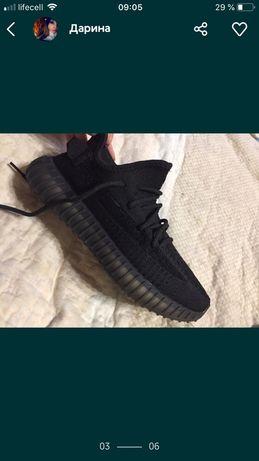 Кроссовки Adidas Yeezy 39 р