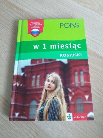 """książka kurs językowy """"Rosyjski w 1 miesiąc"""" Lektor Klett + 2 płyty CD"""