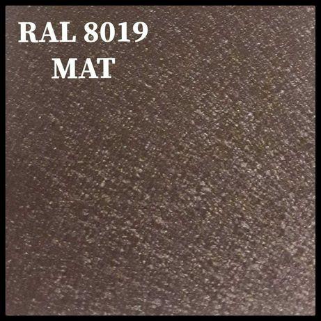 Лист гладкий 1.25/2м Корея 0.45мм темно-коричневий