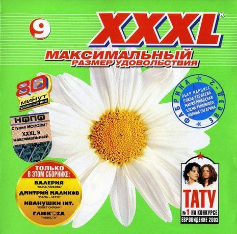 Продам аудиосборники CD в формате flac