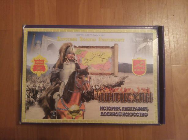 Настольная игра Чингисхан  , дорогами великих полководцев