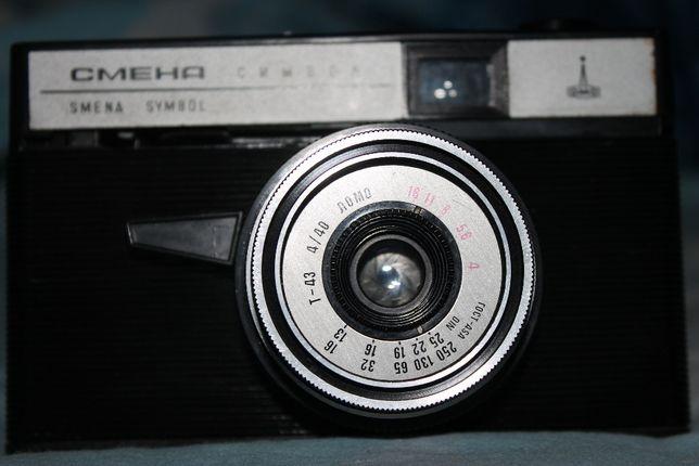 Продам фотоаппарат Смена-символ