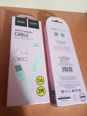 Кабель Tape-C