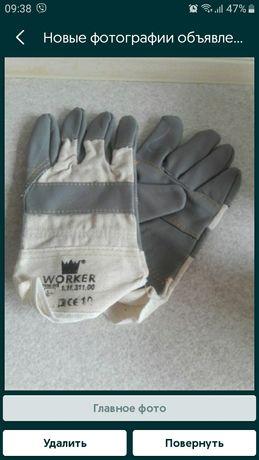 перчатки рабочие,рукавицы