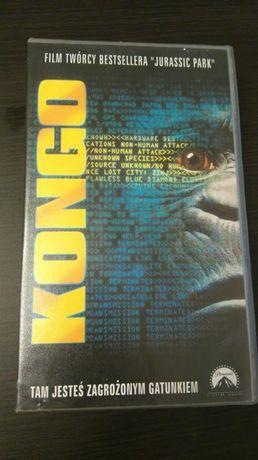 Film Congo kaseta VHS