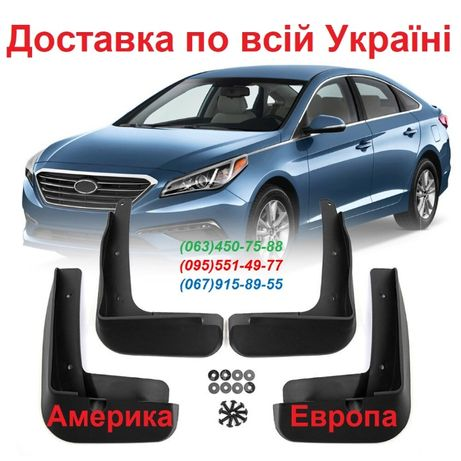 Брызговики бризговики Hyundai Sonata LF Америка Европа 2015-2017 г.в.