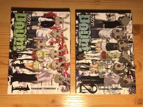 Manga Doubt 1,2