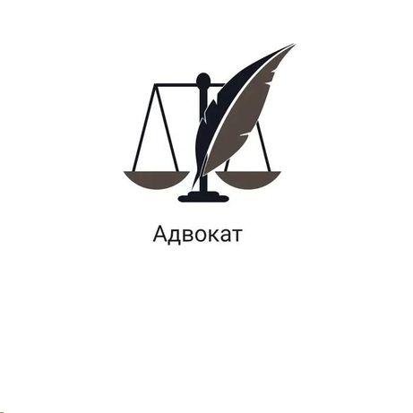 Частный Адвокат, Юридические Услуги