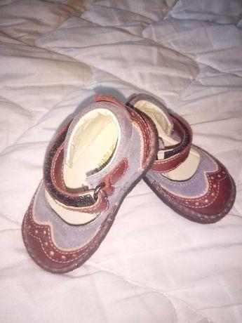 Туфли, туфлі, туфельки.