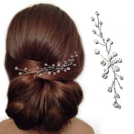 Ozdoba do włosów, gałązka, stroik / złoto lub srebro