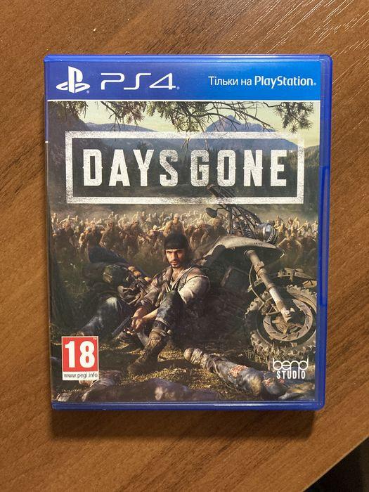Игра Days Gone Белая Церковь - изображение 1