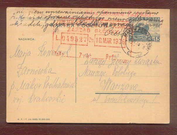 Kartka Cp 70 Żarnówka Maków Podhalański 1936 rok