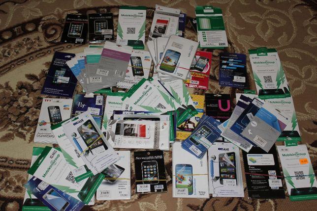 Акция!!! Защитная пленка для мобильных телефонов Samsung Nokia Lenovo
