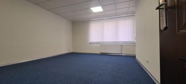 Idealne biuro 25m2 na start twojego biznesu w Słubicach