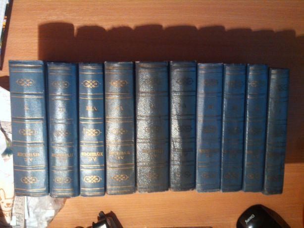 А.С.Пушкин 10-ти томник -полное собрание сочинений