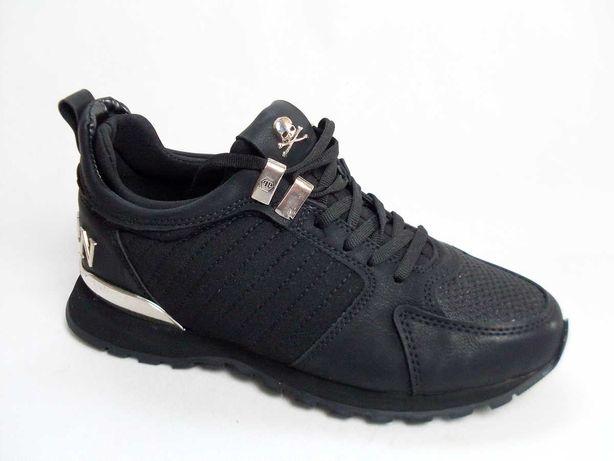 Philipp Plein * buty / adidasy męskie * rozmiar 40 / wkładka 26,5 cm