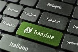 Переклад/Набір тексту/Translation/Copywriting/Перевод/Набор текстов