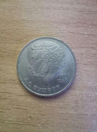 1 рубль 1984 г Пушкин монета