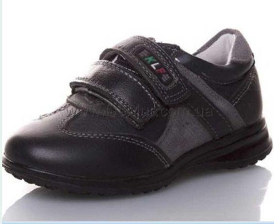 Дитячі туфлі кросівки р.27 ТМ Kellaifeng шкіра