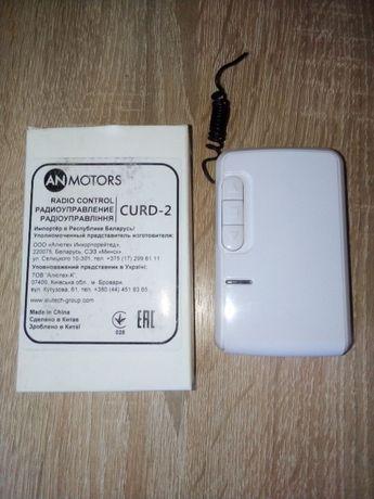 CURD - 2 AN Motors