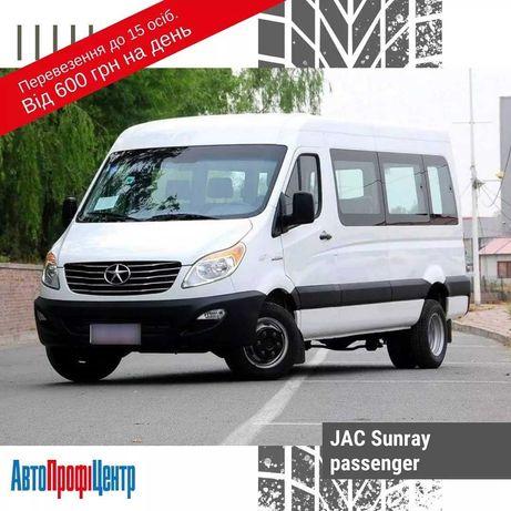 Мікроавтобус JAC SUNRAY PASSENGER Дизель 2.8, (2020 р/в)