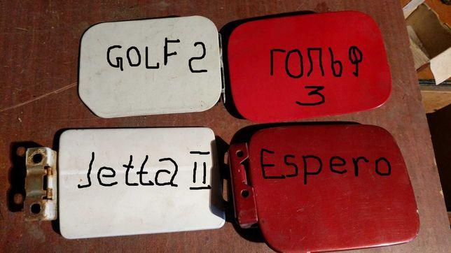 Лючек бака Golf 2 3 Jetta Espero