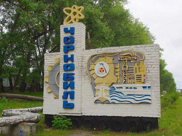 Отправляемся в город-призрак Чернобыль