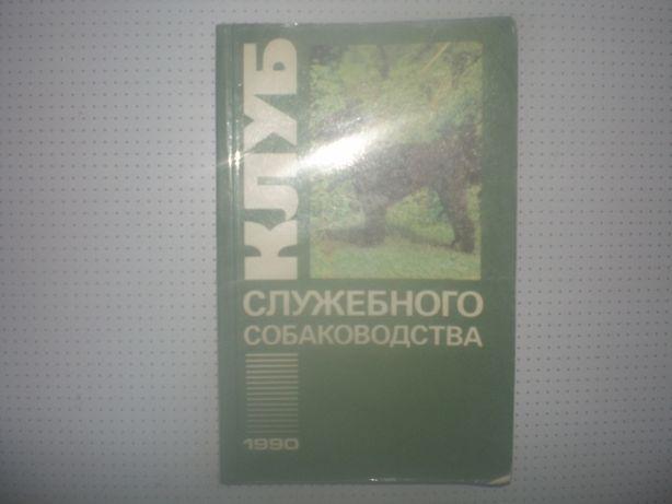 одним лотом редкие книги ссср. 8 шт. №3.