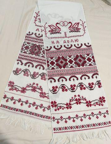 Продам рушник весільний під ноги