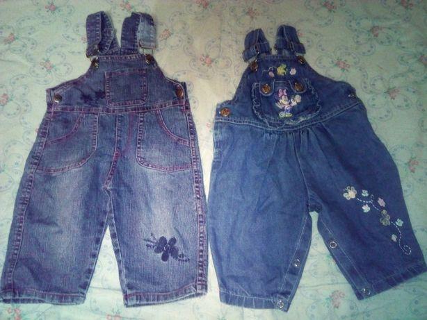 джинсовые комбезы за все 100руб