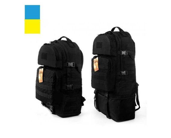 Тактический Армейский рюкзак туристический супер-крепкий 40-60 литров