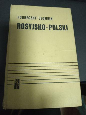 Słownik rosyjsko-polski WP