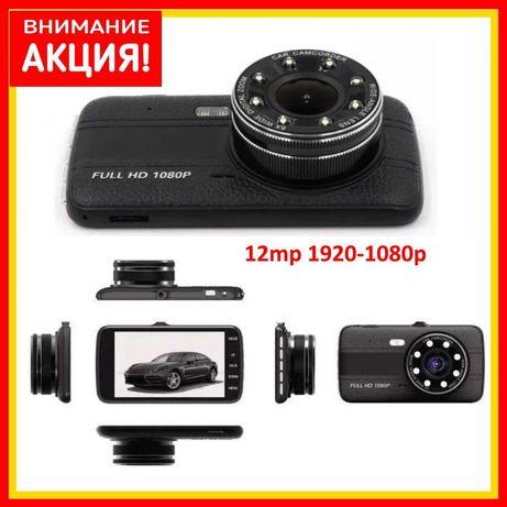 Видеорегистратор Full HD Регистратор 1920х1080 на две камеры