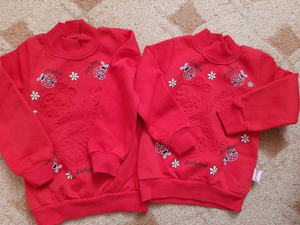 Дитячий одяг дешево